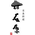 日本料理石原ホームページ